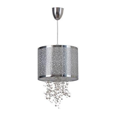 Lampa wisząca LED Nowodvorski FOGGIA