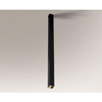 Lampa LED SHILO DOHA 1704 GU10