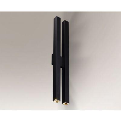 Kinkiet LED SHILO DOHA 4706 GU10