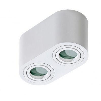 Downlight Azzardo AZ2816 Brant 2 IP44 white