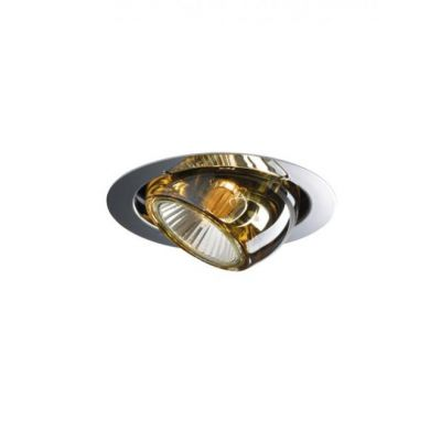 Downlight Fabbian D57F0104 Beluga Colour-Incasso Giallo