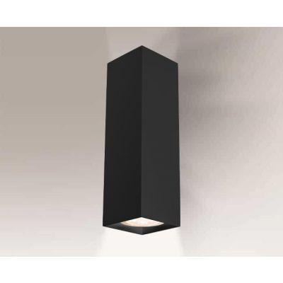 Kinkiet LED SHILO OZU 4402 2xPAR16