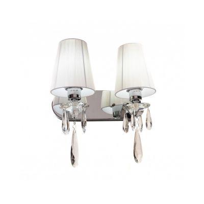 Kinkiet Lumina Deco LDW-1726-2-WT Alessia W2