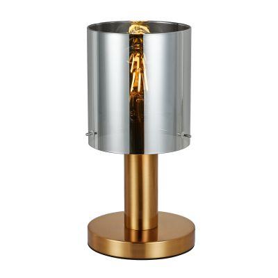 Lampa biurkowa Italux TB-5581-1-BROSG Sardo