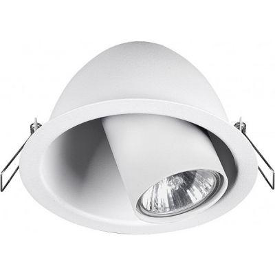 Lampa Nowodvorski DOT 9378 White