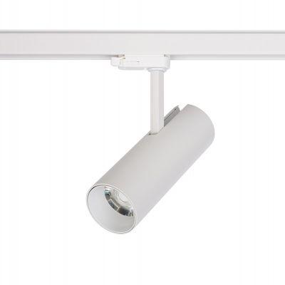 Lampa sufitowa Nowodvorski 8761 CTLS Milo LED 25W, 4000K