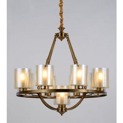 Lampa wisząca Lumina Deco LDP-1220-9-MD Santini W9
