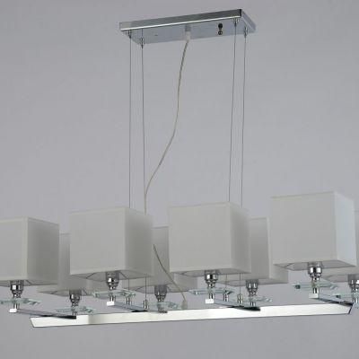 Lampa wisząca Lumina Deco LDP-1248-8-WT Fianelo