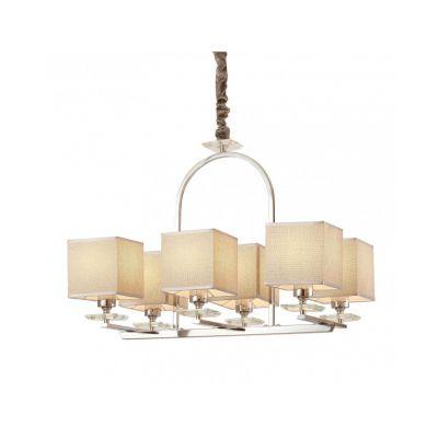 Lampa wisząca Lumina Deco LDW-17100-6-CHR Liniano W6