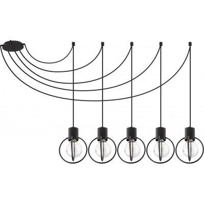 Lampa wisząca Sigma 31086 Aura Koło 5