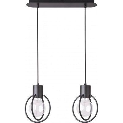 Lampa wisząca Sigma 31089 Aura Koło 2