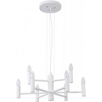 Lampa wisząca Sigma 31931 Fokus