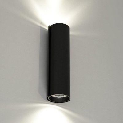 Kinkiet LED SHILO OZU 4404 GU10