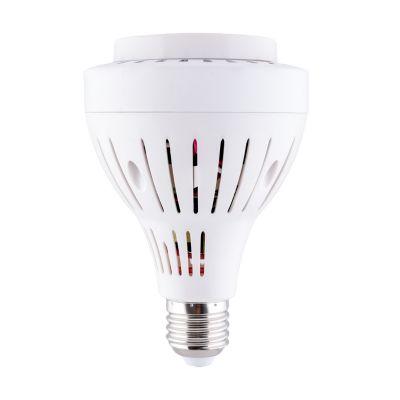 Żarówka LED Greenie do oprawy szynowej PAR 20W E27