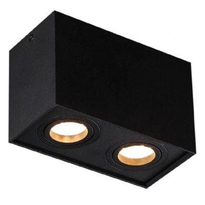 Plafon Maxlight C0089 Basic square