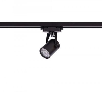 Reflektor Nowodvorski 8318 Profile store PRO LED 7W 3000K