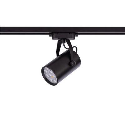Reflektor Nowodvorski 8322 Profile store PRO LED 12W 4000K