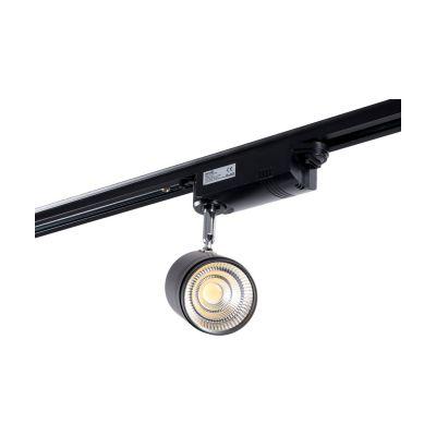 Reflektor Szynowy 1-fazowy LED Greenie Track Light czarny 15W