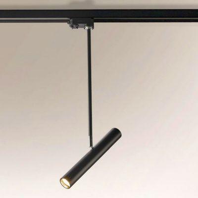 Reflektor szynowy 3-fazowy sufitowa Yabu 6617-GU10-CZ Shilo