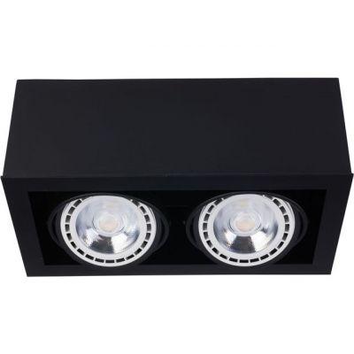 Spot Nowodvorski Box Black II-9470