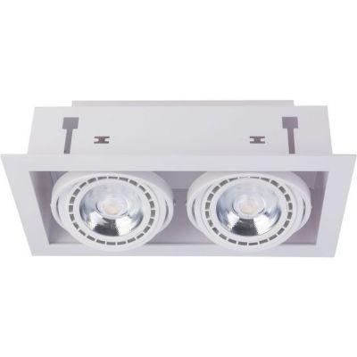 Spot Nowodvorski Downlight White II-9574